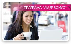 leader_bonus_ua
