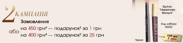 prnp_2013_04