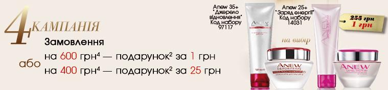 prnp_2013_06