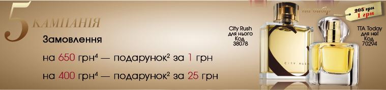 prnp_2013_07